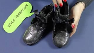 Зимние кожаные ботинки для девочки на шнурках тм Олтея(, 2018-03-26T13:38:25.000Z)