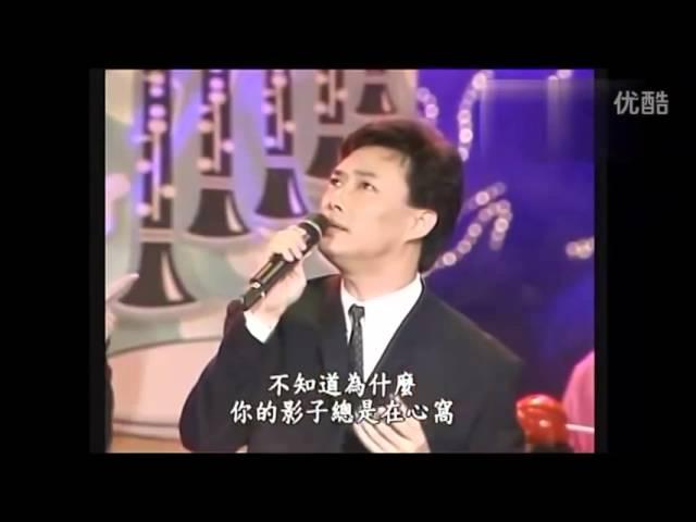 費玉清 模仿 謝雷、蔡琴唱~梨山癡情花、情鎖 龍兄虎弟