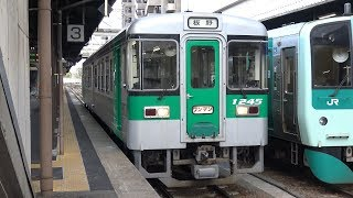 【4K】JR高徳線 普通列車1200形気動車 徳島駅発車