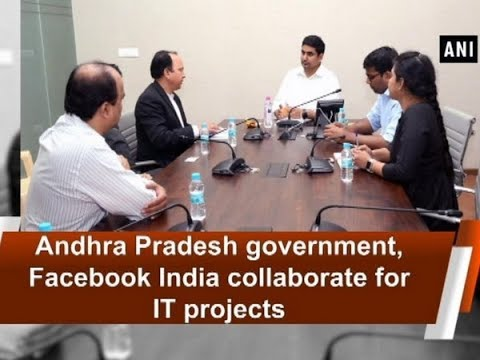 Andhra Pradesh government, Facebook India collaborate for IT projects -  Andhra Pradesh News