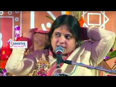 Bhaktmal Katha || Sadhvi Purnima Ji or Poonam Didi Third Day