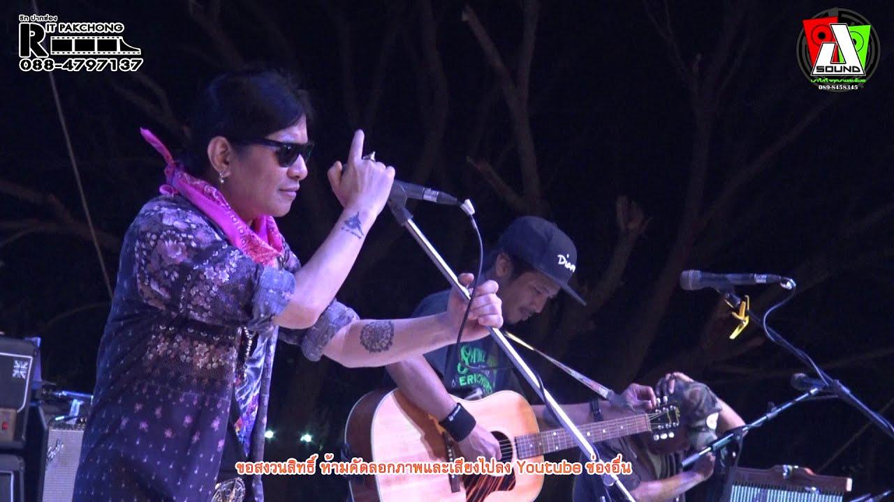 สมิหลา-รูสมิแล มาลีฮวนน่า (Live Version)