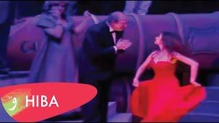Hiba Tawaji - Lamouni Ktir / هبة طوجي - لاموني كتير