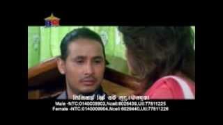 Nepali Movie Ma Chhu Ni Timro- Part 5/8