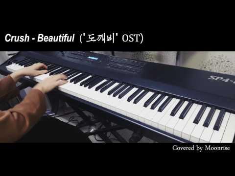 [도깨비 OST] 'Crush - Beautiful' Piano Cover(Dokkaebi/Goblin/Guardian)