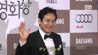 『第33回青龍映画賞』授賞式レットカーペット-「アン・ソンギ」