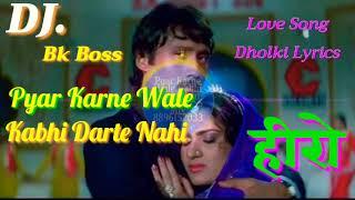 Pyar Karne Wale Kabhi Darte Nahi💞Hindi Love Dj Song Evergreen💕 Remix Dj Bk Boss👉8896152033