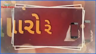 New Green Screen Status New Gujarati Whatsapp Status Jignesh Kaviraj  New Gujrati 2020