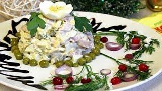 Салат из Кальмаров и Курицы