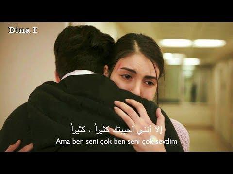 Rafet El Roman  - Kalbine Sürgün قلبك هو المنفى