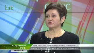 видео Страховое свидетельство государственного пенсионного страхования, проверка свидетельства