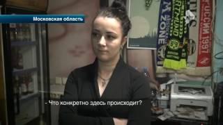 В Москве полицейские взяли штурмом подпольное казино