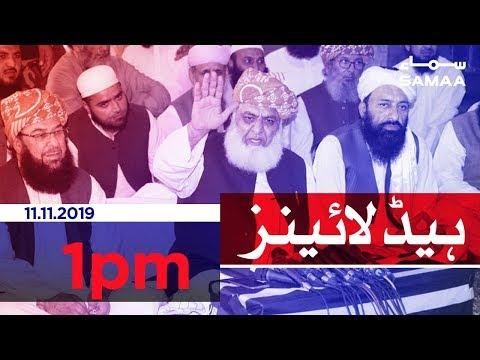 Samaa Headlines - 1PM - 11 November 2019