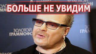 ОБОМЛЕЕТЕ ОТ УСЛЫШАННОГО! Печальная весть пришла о Владимире Преснякове