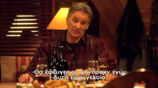 ΑΤΙΘΑΣΗ ΣΥΝΤΡΟΦΙΑ Darling companion  Dvd trailer Greek