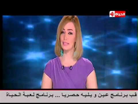 برنامج عين - الفنان أحمد السقا يؤجل مسلسله لانشغاله بعمل الجزء الثاني من فيلم الجزيرة