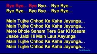 Main Tujhe Chhod Ke - Kumar Sanu Hindi Full Karaoke with Lyrics