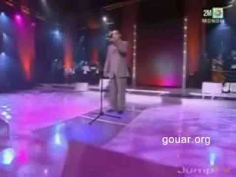 aghani maghribia hazina