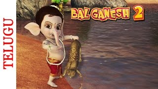 Bal Ganesh 2 - Lord Ganesha Punishes Lone Cat - Popular Telugu Kids Mythological Stories