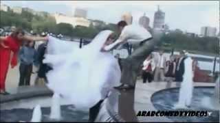 طرائف ضحك فى الأفراح best wedding fail compliation 2013{A C V}