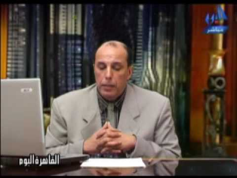 Algerie vs Egypte partie 2/3 from YouTube · Duration:  10 minutes 1 seconds