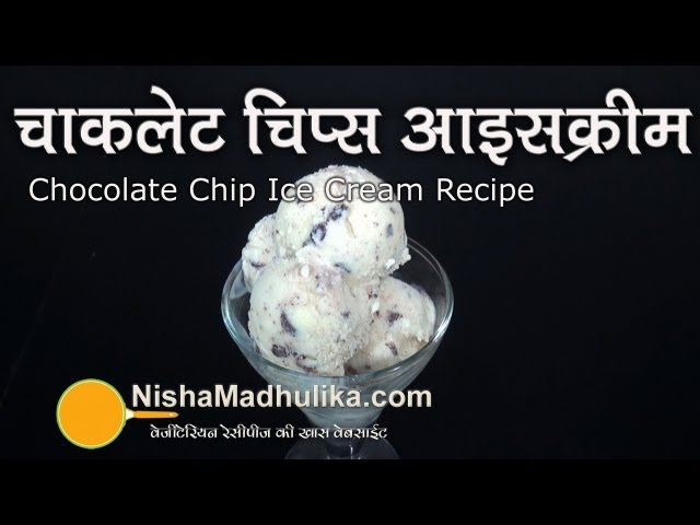 Express recipes how to make chocolate chip ice cream at home the express recipes how to make chocolate chip ice cream at home the indian express ccuart Image collections