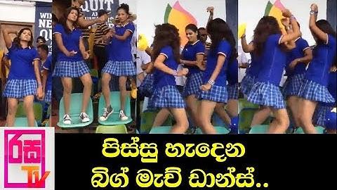 Girls lankan club Sri Lankan