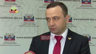 Украина не отключит ДНР от электричества