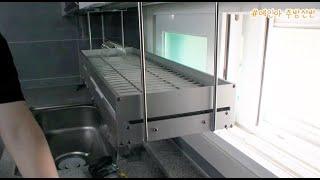 예인아 싱크선반 설치리뷰 식기건조기 씽크대악세사리 주방…