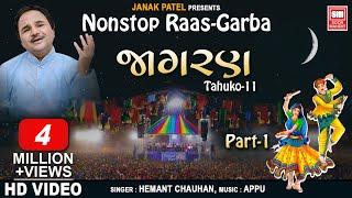 Jagran (Tahuko- 11 Non Stop Garba) Part1