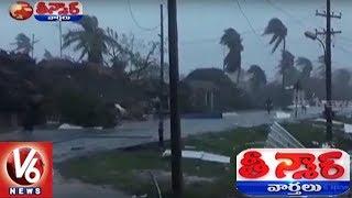 Cyclone Gaja Lashes Districts Of Tamil Nadu, Hits Transportation |  Teenmaar News | V6 News