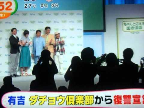 GEDC3785 2015.06.03 arXiv-statics     wikipedia  at ikebukuro becks cafe  freetalk donkihote TV