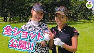 ゴルフの師匠リサちゃんの18ホールに密着しました!【イーグルポイントゴルフクラブ1~4H】 thumbnail