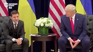 Встреча Зеленского и Трампа. Полная версия с переводом