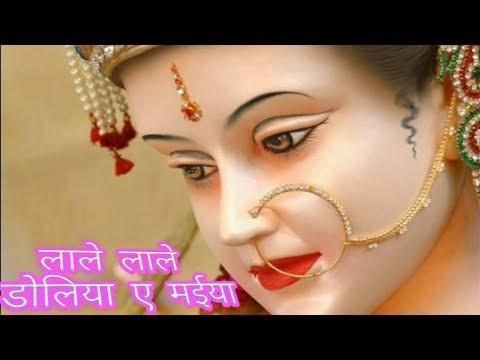 Lale Lale Dolia A Maiya 2017 Hits Bhakti Song by Dipti Pandey  x264