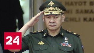 Смотреть видео Сергей Шойгу встретился с президентом и министром обороны Узбекистана - Россия 24 онлайн