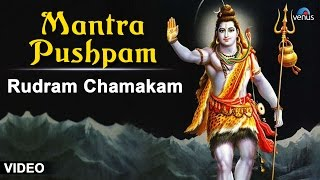 Mantra Pushpam Full Video Song | Rudram Chamakam | Sanskrit Devotional Song