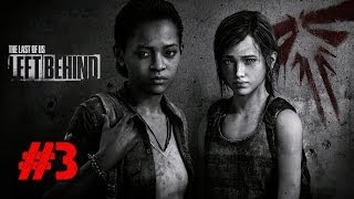 The Last of Us: Left Behind DLC | No Flashlight Recharging with a Dualshock 4!?!? (Part 3)
