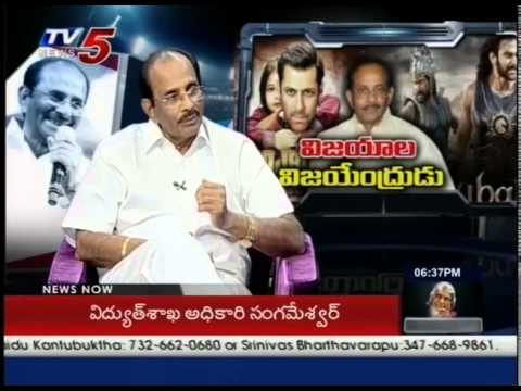 Baahubali Writer Vijayendra Prasad Interview about Baahubali - II : TV5 News