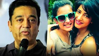 KIDNAP plan of Shruthi/Akshara Haasan | Kamal Haasan Reveals shocking incidents ! | TK 255