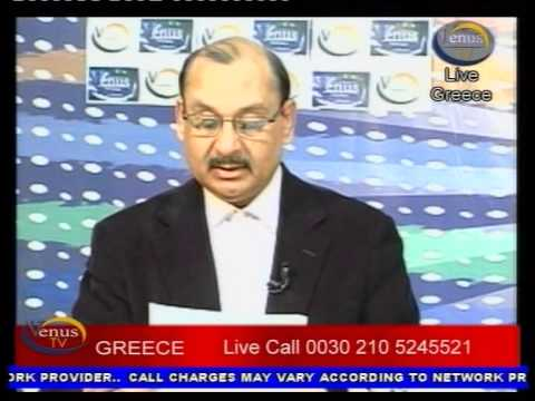 greece time syed m jamil shah immigration topic on venus tv