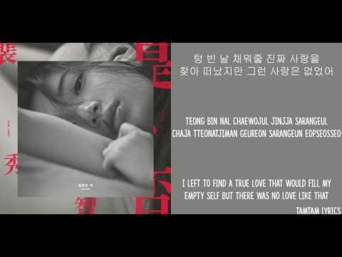 Pretend - Suzy Lyrics [Han,Rom,Eng]