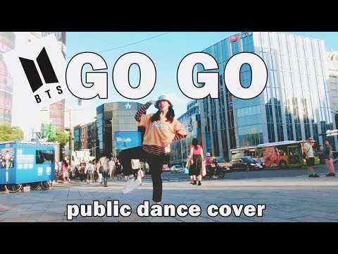 BTS (방탄소년단) - Go Go (고민보다 Go) public dance cover by ChristineW