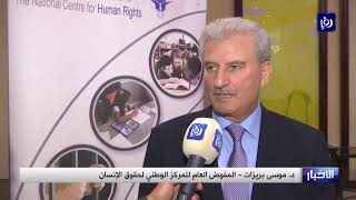 المركز الوطني لحقوق الإنسان يناقش قانون الإدارة المحلية (27/11/2019)