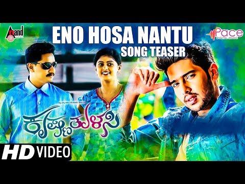 Krishna Tulasi | Eno Hosa Nantu | New...