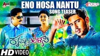krishna-tulasi-eno-hosa-nantu-new-kannada-song-teaser-2018-armaan-malik-sanchari-vijay