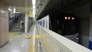 【歩くとかなり急勾配】 札幌市営地下鉄東豊線9000形904編成 美園駅発車