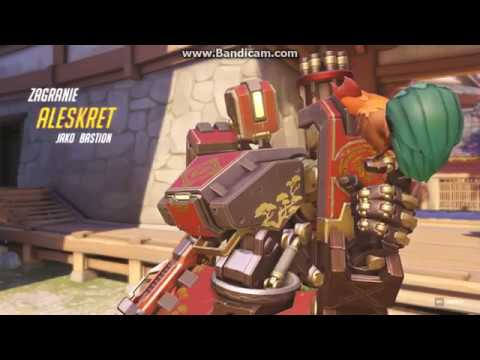 Overwatch - Bastion's Charge! Achievement