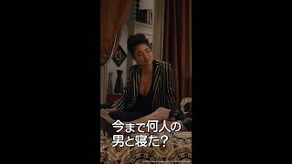 New Girl シーズン1 第23話