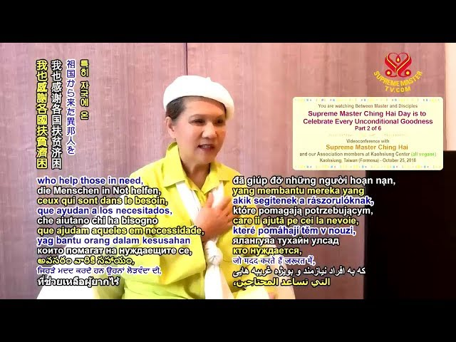P2-6 | Supreme Master Ching Hai Day Is to Celebrate Every Unconditional Goodness
